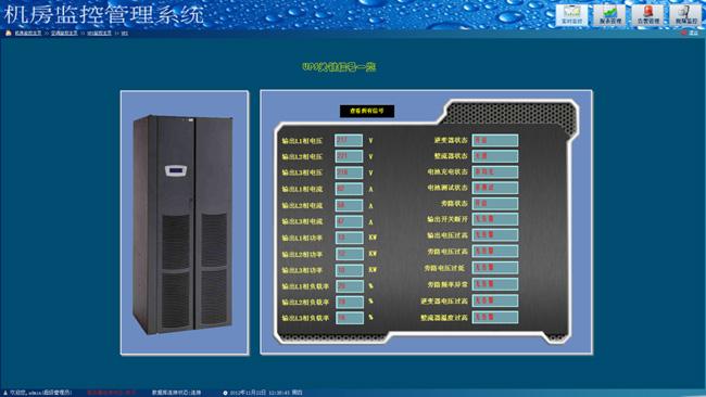 3d 组态配置工具                     工程接线图           机房